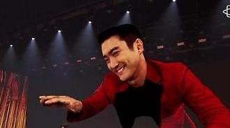 SK Telecom sử dụng công nghệ MR cho buổi biểu diễn trực tuyến của Super Junior