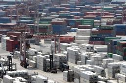 .韩5月出口同比下降23.7% 时隔一个月恢复贸易顺差.