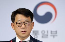 .朝鲜企业将被允许在韩国做生意?统一部:消息不属实.