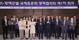 .韩政府投资3258亿韩元 推进韩式防疫成国际标准.