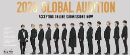 .Big Hit launches global audition program to look for next-gen BTS.