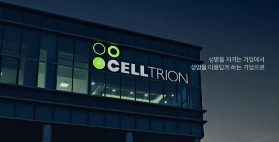 Celltrion đạt được tiến bộ ban đầu trong thử nghiệm trên động vật để điều trị kháng thể COVID