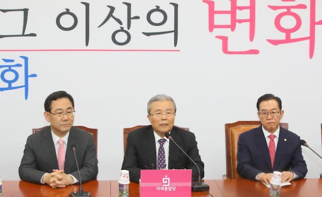 """김종인 """"3차 추경 협조…통합당, 진취적 정당 만들 것"""""""