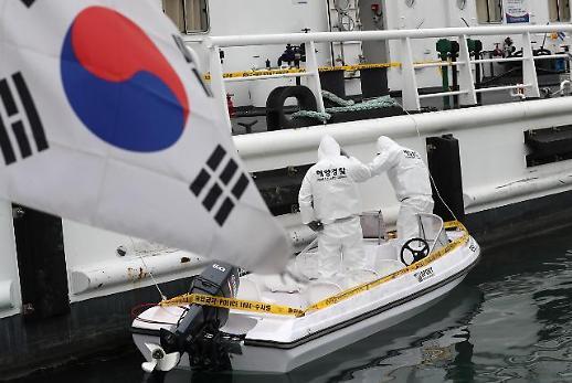 韩海警再抓获一名涉偷渡中国人