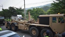 .韩国防部:改进萨德性能等相关报道不属实.