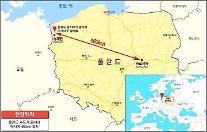 現代エンジニアリング、ポーランドで1600億ウォン規模のプラント共同投資