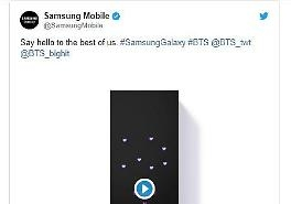 Samsung sắp ra mắt điện thoại Galaxy phiên bản BTS…Nhắm vào thị trường nước ngoài