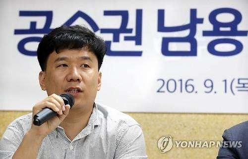 [단독]문무일의 결론 뒤집은 윤석열...서울시 공무원 간첩 조작 검사들 불기소