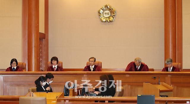 헌재, '패스트트랙 사보임' 절차 정당해…무더기 기각·각하