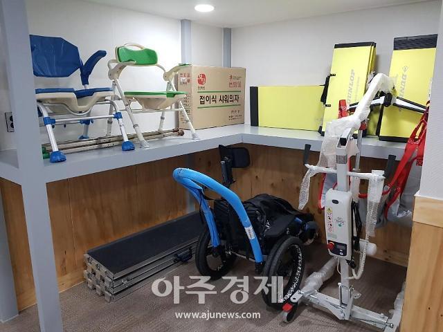 서울관광재단, 관광약자 여행용 보조기기 대여 서비스 개시