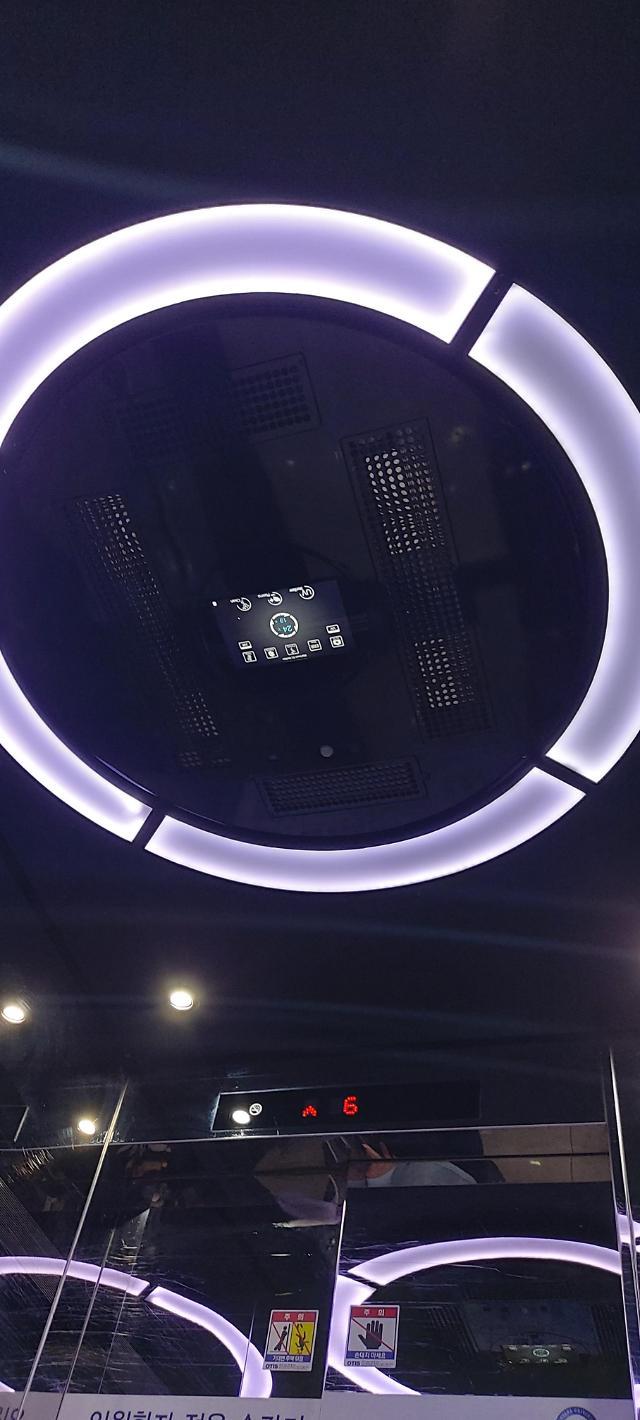 창원 한마음병원, UV살균시스템 엘리베이터 ASel 설치로 방역 강화