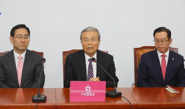 김종인, 당 사무총장에 김선동…대변인엔 김은혜 임명