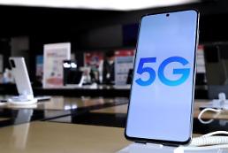 .韩国5G服务开通一年 用户数破600万.