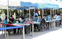 .韩八成社区感染新增新冠病例与宗教聚会有关.