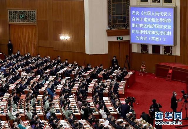 [양회 이후 中 행보]중국식 법치 강요…더 세진 보안법