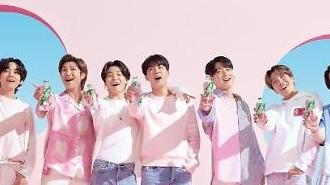 New Chilsung Cider x BTS ra mắt video quảng cáo chính thức