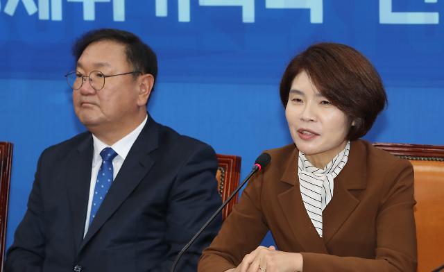 민주당, 법사위 체계·자구심사권...국회의장 산하기구 이관 추진
