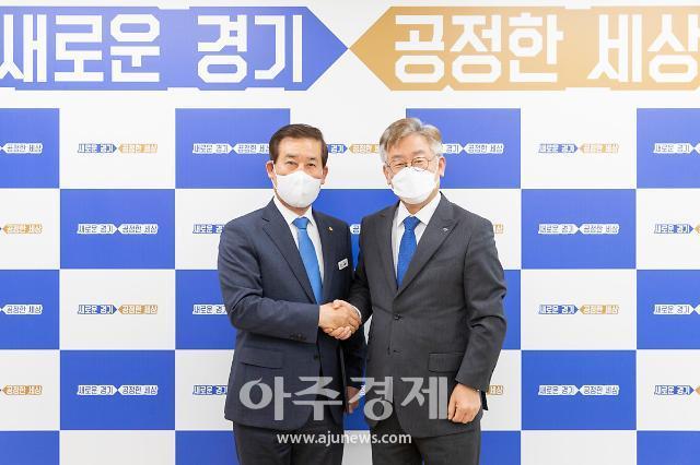 경기도시장상권진흥원 제2대 이홍우 원장 임명