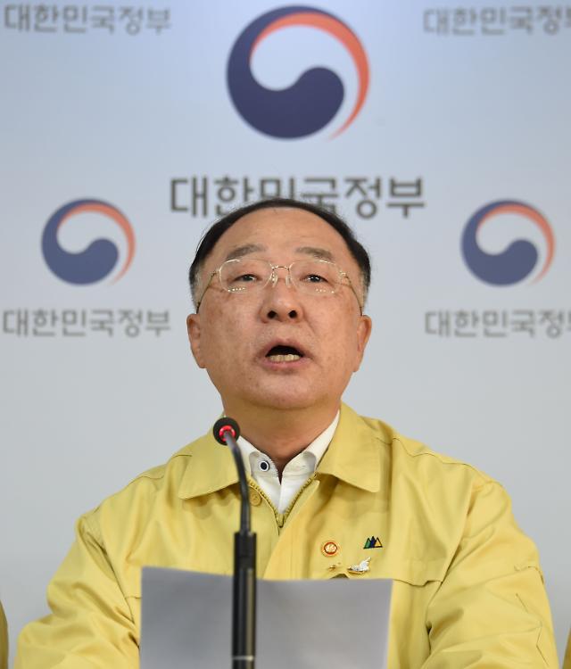 """홍남기 """"긴급재난지원금 추가 지급 전혀 고려하지 않는다"""""""