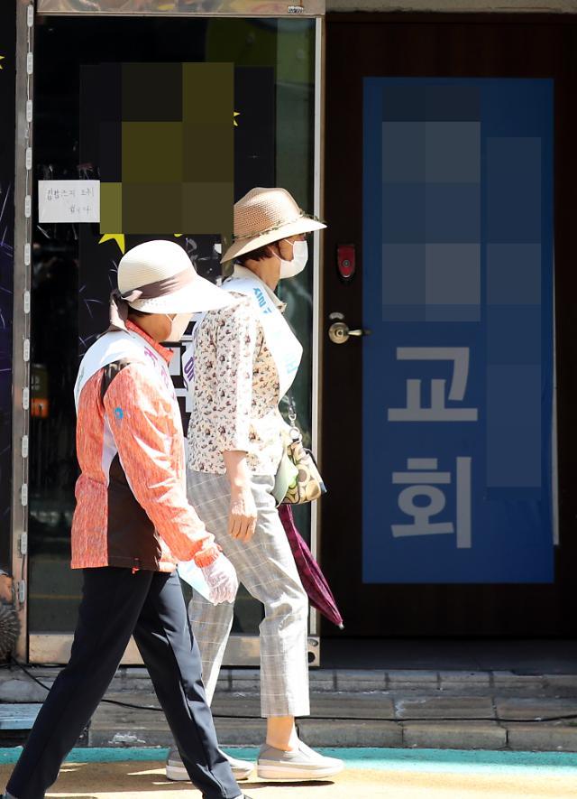 인천 개척 교회 방문한 2명, 코로나19 추가 확진