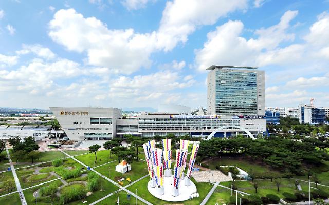 광주광역시 내년 1월부터 출생아에 최대 680만원 지급