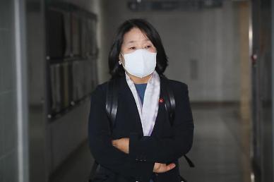 """윤미향 """"2012년 계좌 초기 나비기금 모금 전용으로 쓰여"""""""