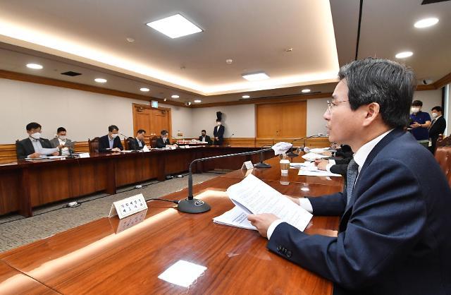 """김용범 """"최근 미·중 갈등 심화...글로벌 금융시장 변동성 커질까 우려"""""""