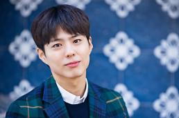 .Actor Park Bo-gum takes test to become naval military bandsman.