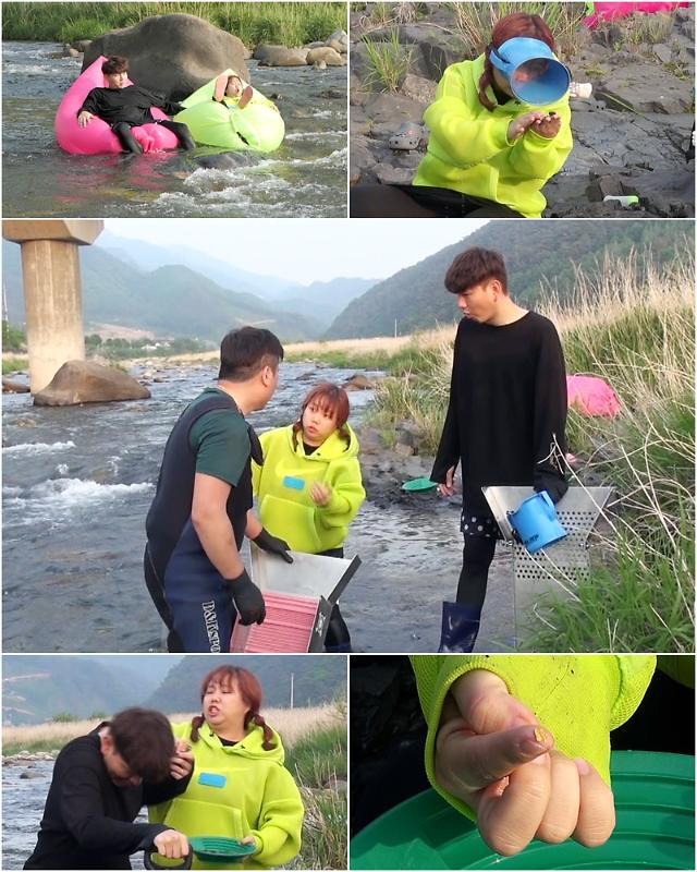 """아내의 맛' 홍현희♥제이쓴 부부, """"금을 찾아라! 금 채취 과외 꿀팁 대공개"""