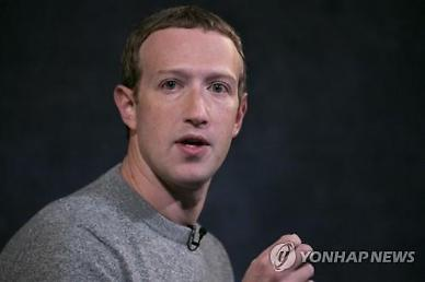 트럼프에 침묵한 저커버그...페이스북 직원들 반발