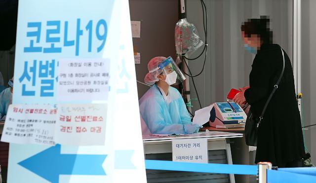 韩新增38例新冠确诊病例 累计11541例