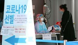 .韩新增38例新冠确诊病例 累计11541例.