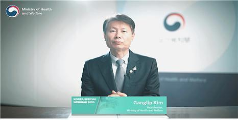 """[코로나19] 정부, 내일 K-방역 4차 웹세미나...""""출입국관리 노하우 공유"""""""