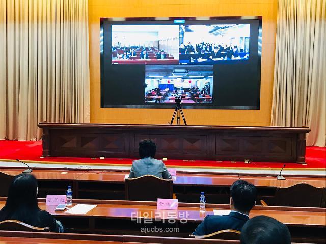 中 옌타이시, 한중산업단지 온라인 설명회 개최