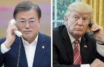 文大統領、トランプ氏のG7招待に「喜んで応じる」・・・韓米首脳、15分間電話会談