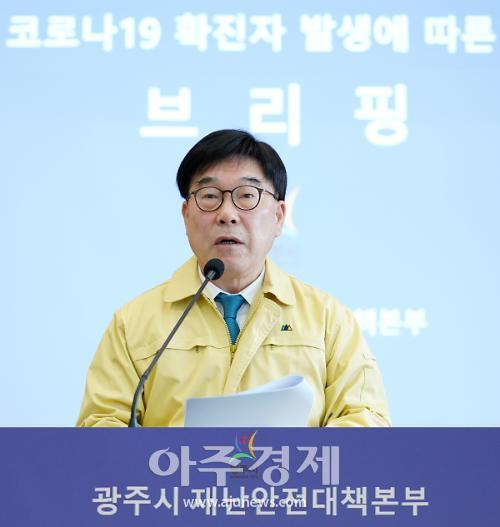 """신동헌 시장 """"착한 임대인 동참사례 증가 지역사회 훈훈하다"""""""