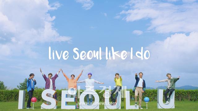 방탄소년단 출연 서울관광 홍보영상, 페이스북 성공사례 등재