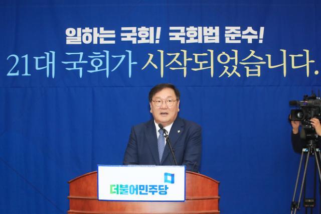 민주, 오후 임시국회 소집요구서 제출…5일 개원 착수