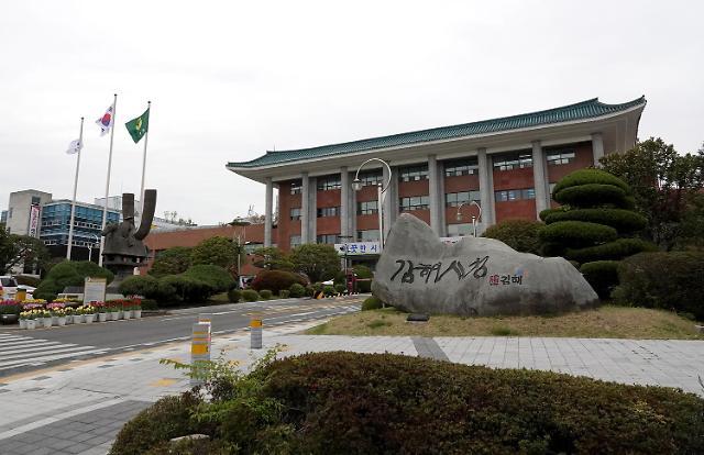 김해시, 강소특구내 기업 투자 유치