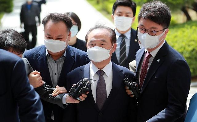 涉嫌性骚扰前釜山市长接受逮捕必要性审查