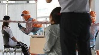 Ngày 2/6, Hàn Quốc ghi nhận thêm 38 ca nhiễm Covid19 mới…Chủ yếu tập trung ở khu vực đô thị