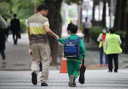 .韩国学校将迎第三波返校学生 无症状患者比例增加引担忧.