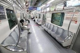 .调查:疫情致首都圈地铁乘客减少三成.