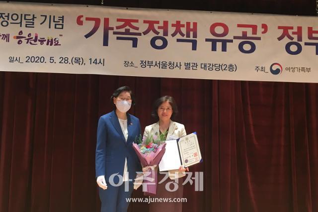 동국대 경주캠퍼스 김혜순 교수, 가족정책 유공 정부포상 '국무총리표창' 수상