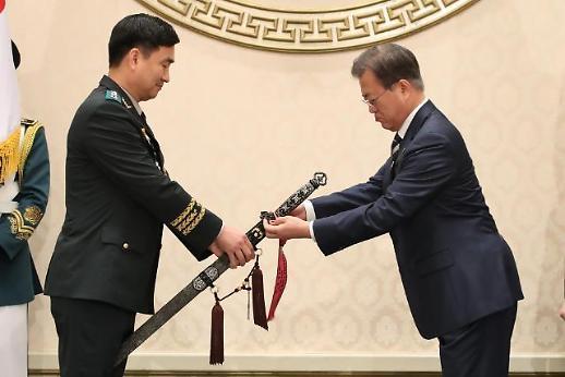 文在寅出席军队将领晋衔仪式