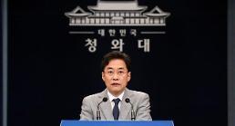 .韩青瓦台评获邀G7峰会标志跻身世界领袖之列.