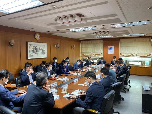 [코로나19] 외교부, 중동 진출 10개사 등과 민·관 합동 관계기관 회의 개최