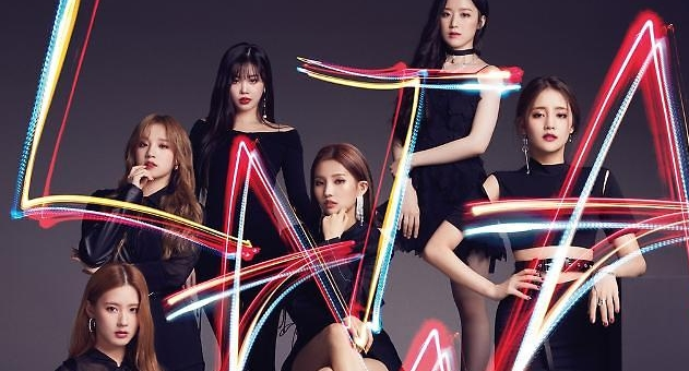 Cube Entertainment partners with NetEase Music to attract Chinese fans