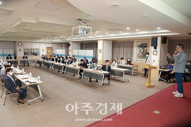 대구 북구, '관광종합개발계획'수립 용역 최종보고회 개최