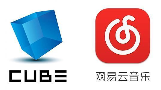 큐브, 中 대표 음원 플랫폼 왕이윈뮤직과 독점 음원 공급·공동 프로모션 계약 체결